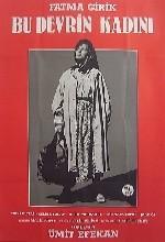 Bu Devrin Kadını (1988) afişi