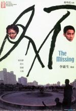 Bu Jian (2003) afişi