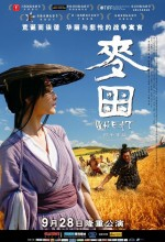 Buğday (2009) afişi