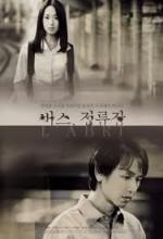 Bus, Jeong Ryu-jang (2002) afişi
