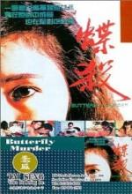 Butterfly Murder (1984) afişi