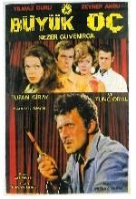 Büyük Öç (1969) afişi