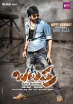 Balupu (2013) afişi