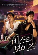 Beastie Boys (2008) afişi