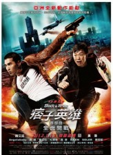 Black & White Episode 1: The Dawn of Assault (2012) afişi