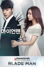 Blade Man (2014) afişi