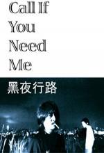 Call ıf You Need Me (2008) afişi