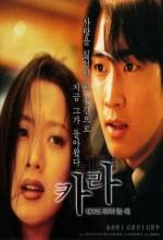 Calla (1999) afişi
