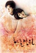 Cennet Bahçesi (2003) afişi