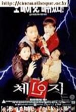 Change (1996) afişi