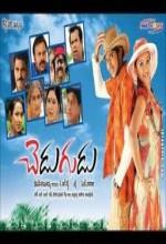 Chedugudu (2008) afişi