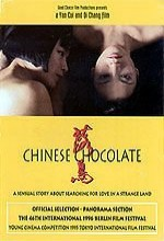 Chinese Chocolate (1995) afişi