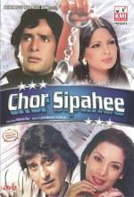 Chor Sipahee