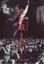 Chûshingura 1/47 (2001) afişi