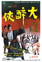 Da Zui Xia