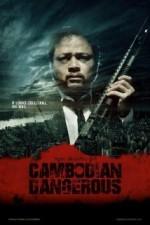 Cambodian Dangerous (2014) afişi