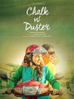 Chalk N Duster (2016) afişi