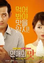 Love Clinic (2015) afişi