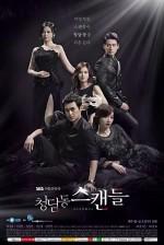 Cheongdamdong Scandal (2014) afişi