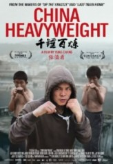 China Heavyweight (2012) afişi