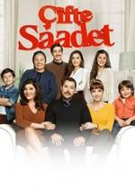 Çifte Saadet (2016) afişi