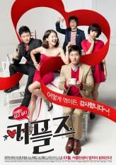 Couples (2011) afişi
