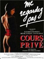 Cours privé (1986) afişi