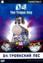 D4: The Trojan Dog (1999) afişi