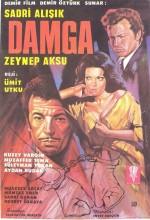 Damga (II) (1969) afişi