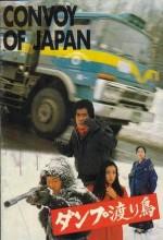 Danpu Wataridori (1981) afişi