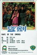 Dao Jian (1967) afişi