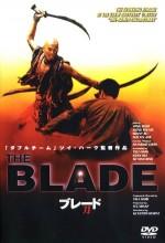 Dao (1995) afişi