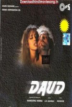 Daud: Fun On The Run (1997) afişi