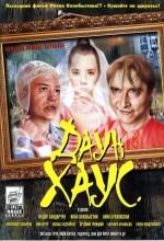 Daun Haus (2000) afişi
