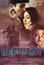 Deewaar: Let's Bring Our Heroes