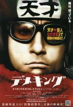 Demeking (2009) afişi