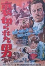 Der Bagnosträfling (1949) afişi