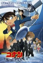 Detective Conan: The Lost Ship In The Sky (2010) afişi