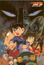 Detective Conan: The Timed Skyscraper