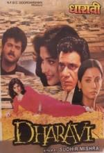 Dharavi (1992) afişi