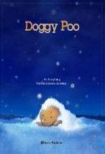 Doggy Poo! (2003) afişi
