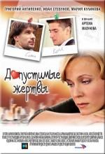 Dopustimye Zhertvy (2010) afişi