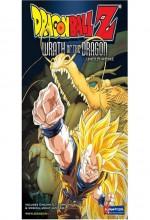 Dragon Ball Z Movie 13: Ejderhanın Gazabı (1995) afişi