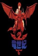 Dragon Century (1985) afişi