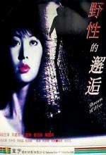 Dream Killer (1994) afişi