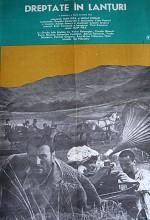 Dreptate în Lanturi (1983) afişi