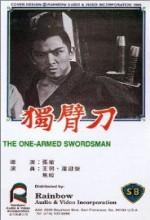 Dubei Dao (1967) afişi