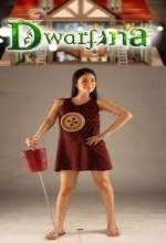 Dwarfina