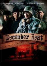 Decemberheat (2008) afişi