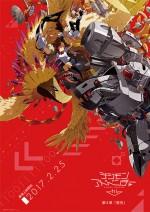 Digimon Adventure Tri. 4  afişi